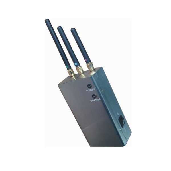 Cell phone jammer for car - is there an antenna for cell phones